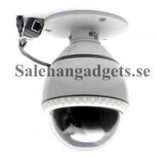 H.264 IP Kamera, PTZ, 4x Optisk Zoom, Rörelsedetektering, 1600x1200