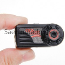 Mini Digitalvideo 12.0 MP, Full HD 1080p, IR Night Vision, Metal Dold Kamera Digital Video Inspelare