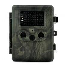 1080p HD, PIR Rörelsedetektor, Kraftfull Night Vision, MMS, 2,5 Tums Skärm